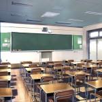 Спецоценка в школе: какие особенности существуют?