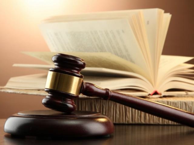 Федеральный закон от 28.12.2013 N 426-ФЗ (ред. от 01.05.2016) «О специальной оценке условий труда»